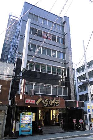 中田東海ビル